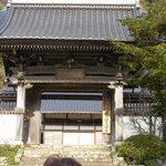 Ikoji Temple