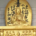 statue of the Stupa