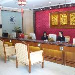 Super 8 Hotel Quanzhou Xin Che Zhan Foto