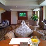 Lounge 14th floor