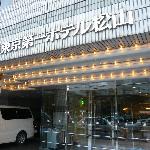 Photo de Tokyo Daiichi Hotel Matsuyama
