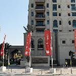 Al Manzil Hotel