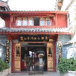 ホテルの玄関