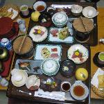 Photo of Hotel Harumoto