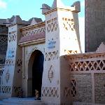 The Front of Riad Nezha