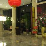 Tangram Hotel Yanxiang Beijing Foto