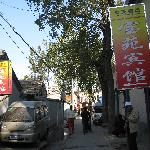 Hutong Alley to Second Buidling