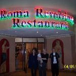 Foto de Roma Revolving