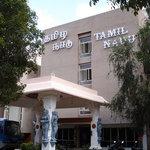 TTDC Tamil Nadu II