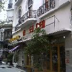 Photo of Hotel Chile