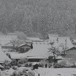 Foto Kayabuki Village