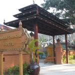 Manaw Thu Kha Hotel