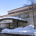 Aqua Alpine Hotel
