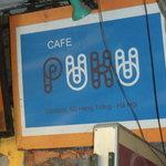 ภาพถ่ายของ Puku Cafe and Sports Bar