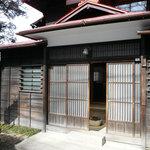 ex-Hawaii Kingdom envoy's house / 旧ハワイ王国公使別邸