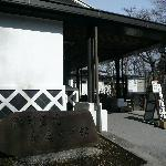 Entrance / 入口