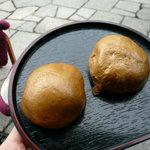 Photo of Shogetsudo