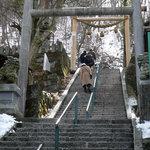 Ikaho Shrine