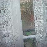 Fenêtre pas double vitrage