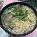 Photo of Kau Kee Restaurant