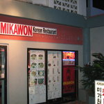 Mikawon Korean Restaurant