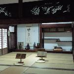 直江兼続と上杉景勝が学んだ部屋
