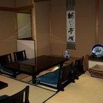 Salle de la cérémonie du thé