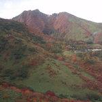 Nasudake, chausudake Mountain