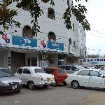 meenakshi lodge