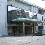 Hotel Floracion Aoyama Foto