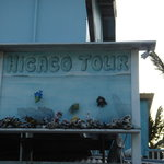 Hicaco Tours Sign