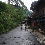 Entrada a Tsumago