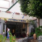 Astoria Tiberias