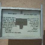 The sign outside the tomb entrance.