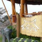 Mari-Pai Resort Lobby