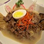 Osho Beef Ramen