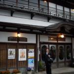 Ryokan Fujie