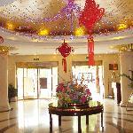 โรงแรมหัวฟู่ อินเตอร์เนชั่นแนล