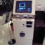 Lobby checkin machine