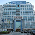 Jing Hu Hotel