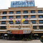 Hotel Anodard