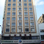 Kaohsiung Toong Mao Resort Hotel