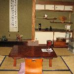 Traditional area in our room
