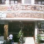 Photo of Hotel Corbelli
