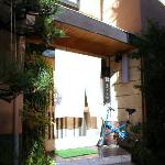 Photo of Kikunoya Inn