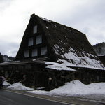The Historic Villages of Shirakawa-go Traditional Houses in the Gassho Style
