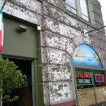 Little Italy's restaurant