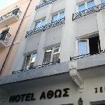 Foto de Athos Hotel
