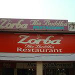 Entrance to Zorba's