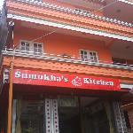 Sumukha's Entrance